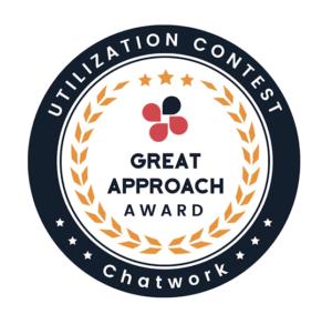 Chatwork活用コンテスト「消えた仕事とその道のり」greatapproach賞