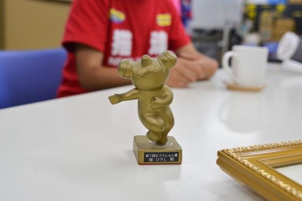 みうらじゅん賞の銅像