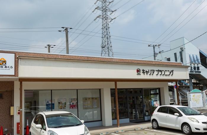 キャリアプランニング岡山東営業所