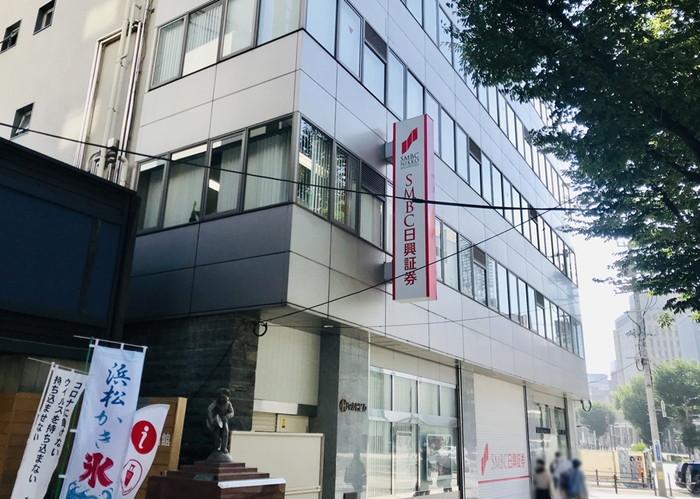 静岡就労支援センター