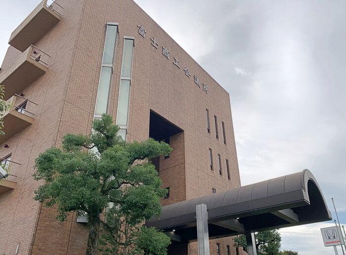 静岡キャリアステーション
