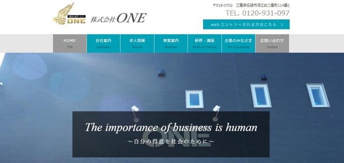 株式会社ONE