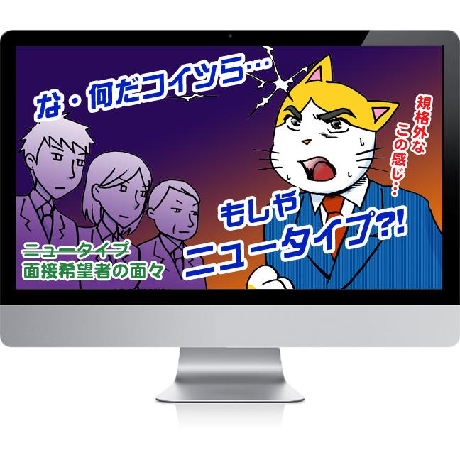 リーマン猫blog